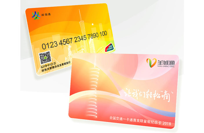 New Guangzhou Transit Card Can Be Used in 210 Cities Nationwide