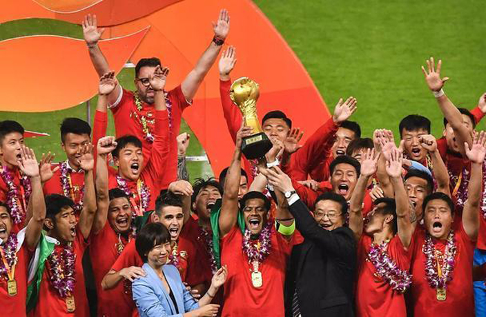 WATCH: Shanghai SIPG Win First Chinese Super League Title