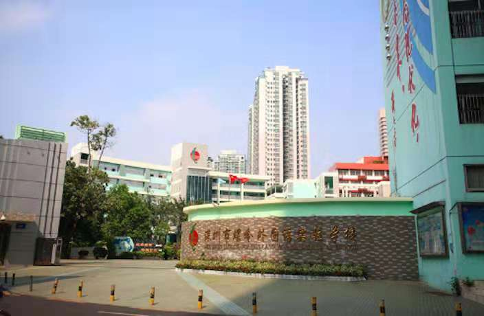 Shenzhen School Scraps Policy Requiring Parents to Own Large Apartments