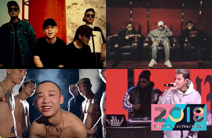 The 10 Biggest Moments in Chinese Hip Hop in 2018