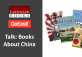 Talk: Earnshaw Books - All About China
