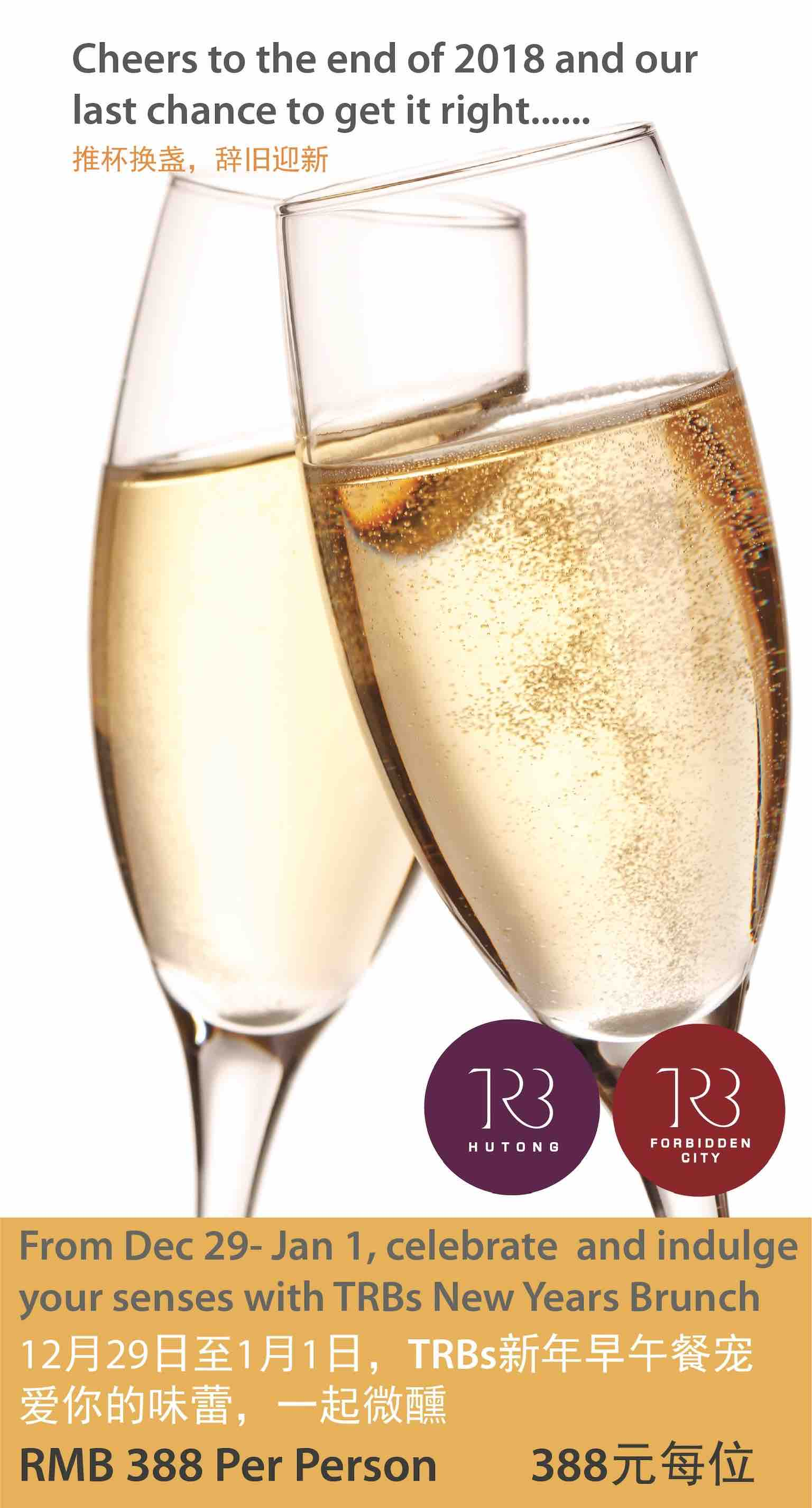 treat yourself for the new year with a delectable brunch at both trb locations expect plenty of champagne