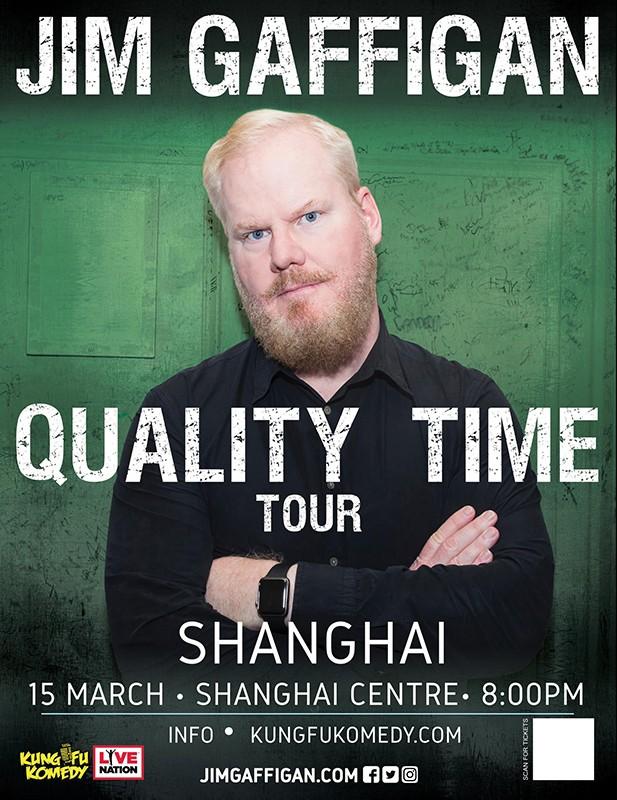 201812/Jim-Gaffigan-Shanghai-Poster1.jpg
