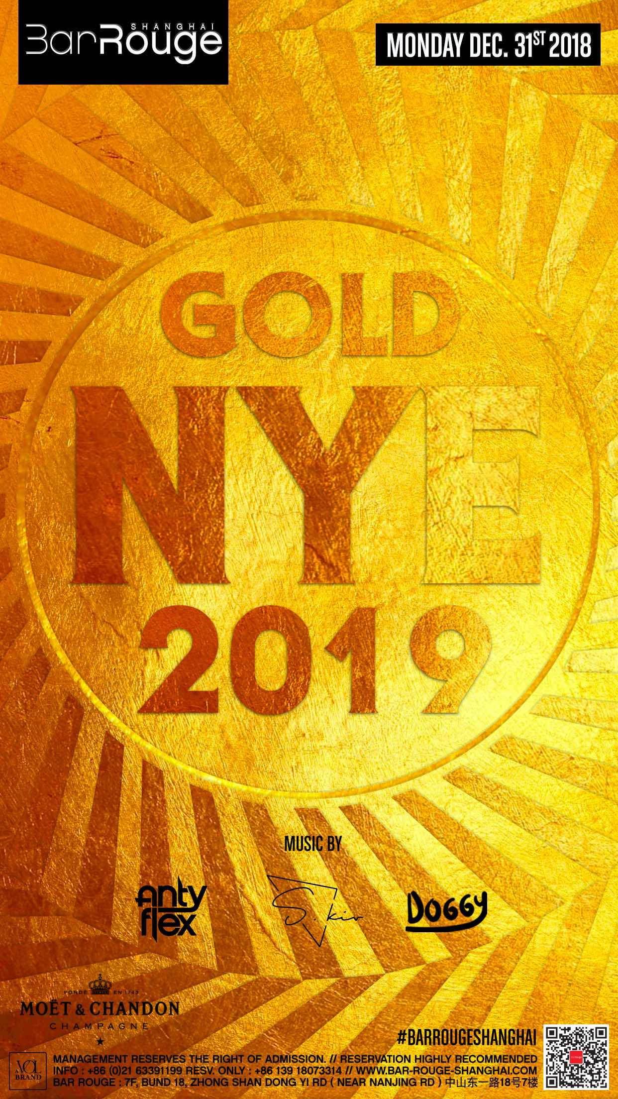 201812/Low-resolution-NYE-eflyer1.jpg
