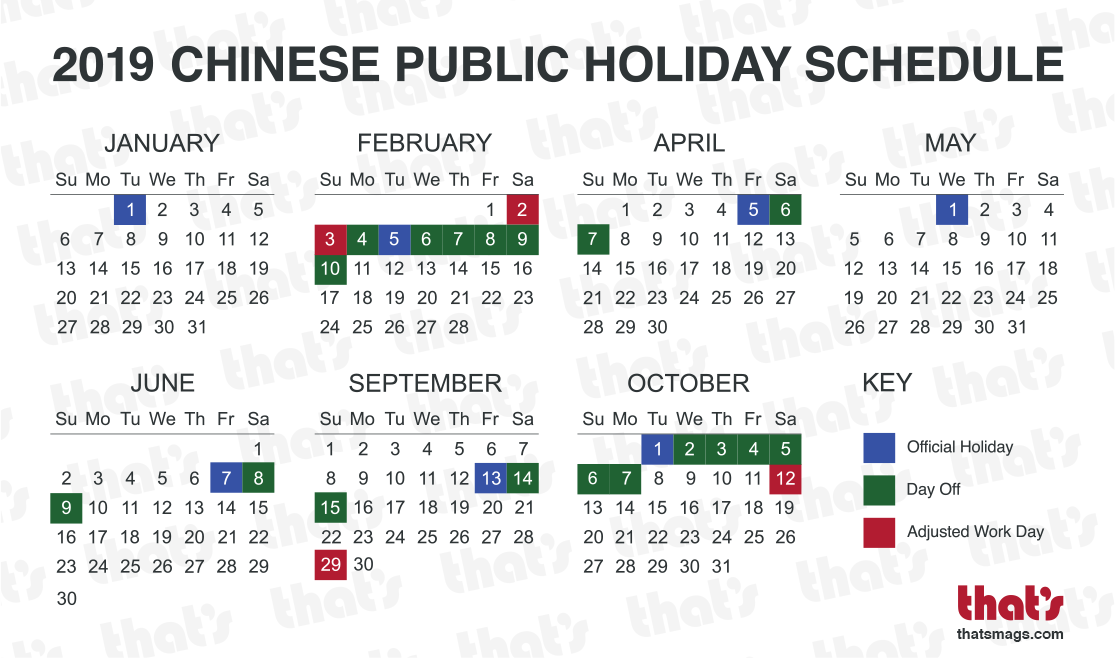201812/china-public-holidays-2019-calendar-schedule-update-31.png