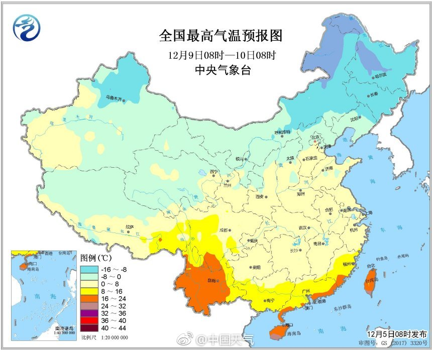 china-weather-weekend.jpg