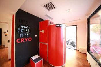 Cryo World Jing'An