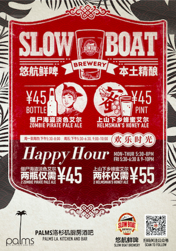 happy-hour-slow-boat-palms.png
