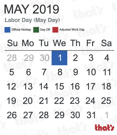 201812/may-2019-china-public-holiday-labor-day-may-day-update.png