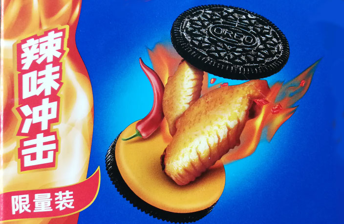 We Tried Those Hot Chicken Wing Oreos So You Don't Have To