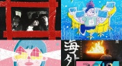 Top 10 Homegrown China Albums of 2018