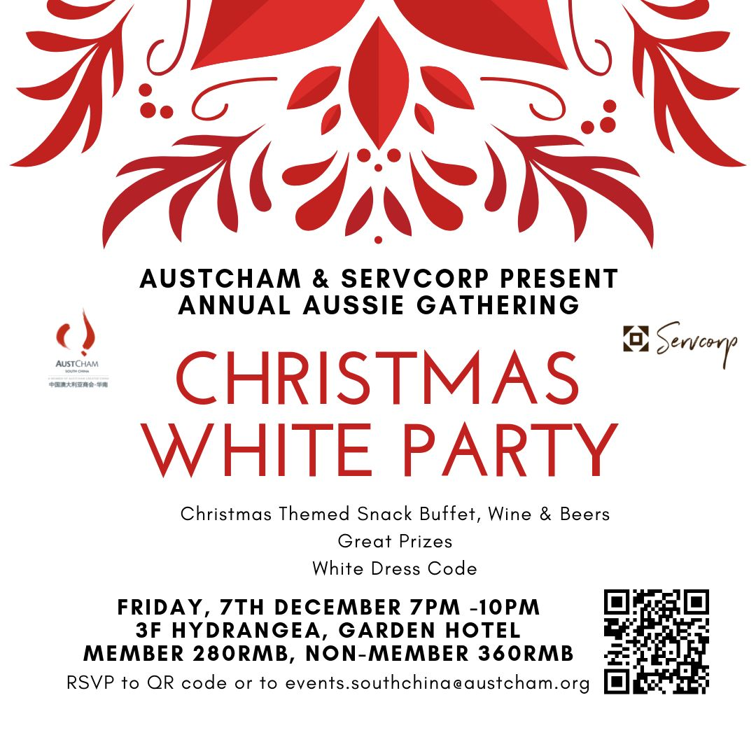 white-christmas-party.jpg
