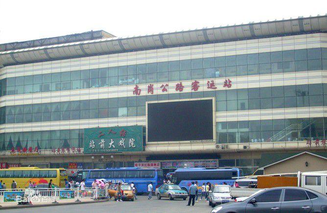 Nangang Bus Station