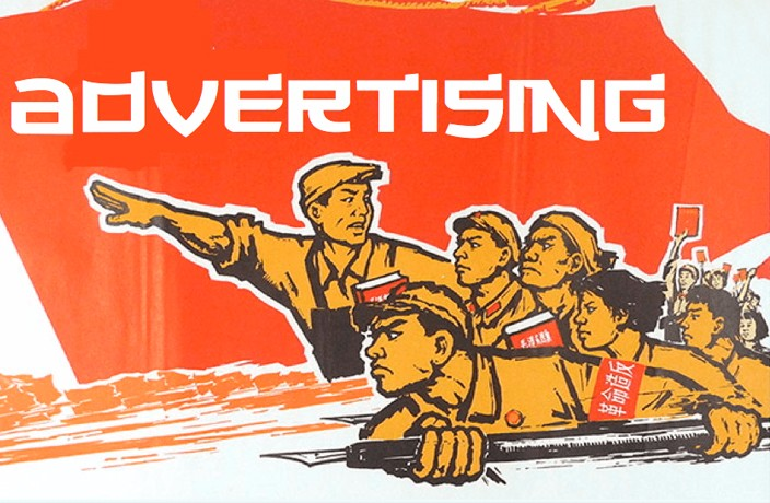 This Week in History: China's First Post-Cultural Revolution Advert