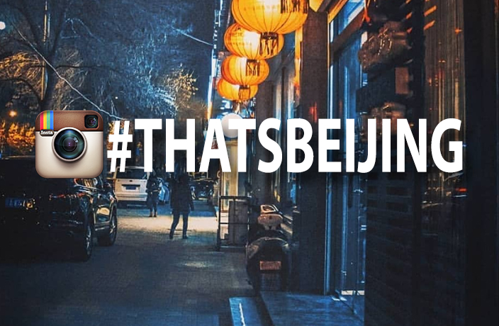 #ThatsBeijing Instagram of the Week: @kuba_8526
