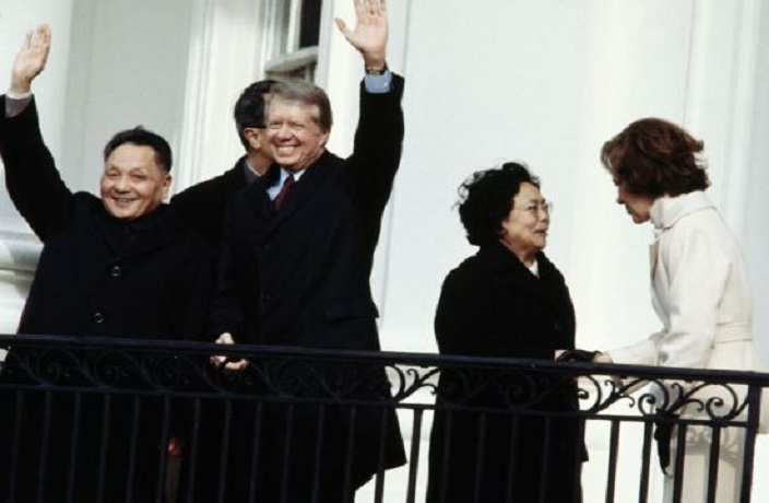 This Day in History: Deng Xiaoping's Historic Visit to the US