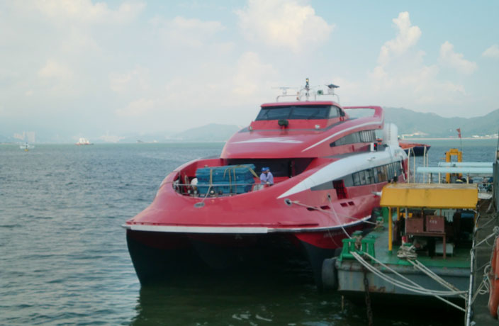 Ferry_to_Macau_-_panoramio.jpg