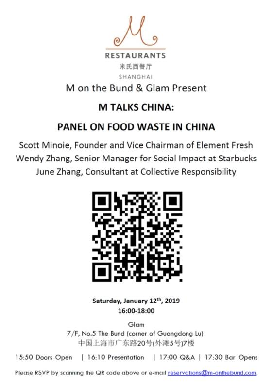 M-Talks-China-Food-Waste.jpg
