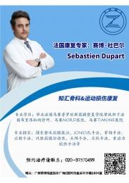 Zhihui International Rehabilitation and Pain Management Center