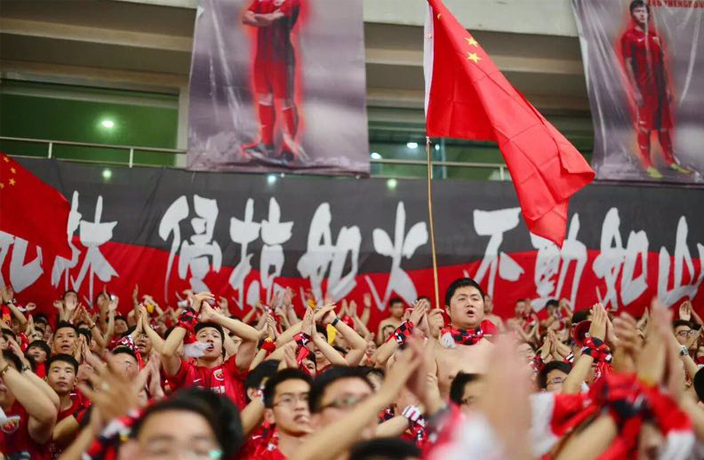 Join CSL Champions Shanghai SIPG Bat Fan Club