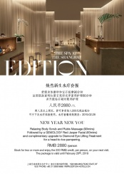 Spa – New Year New You