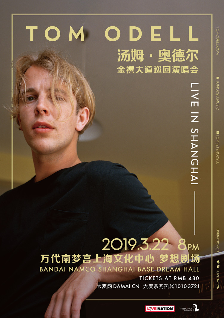 Tom-Odell_750x1061.jpeg