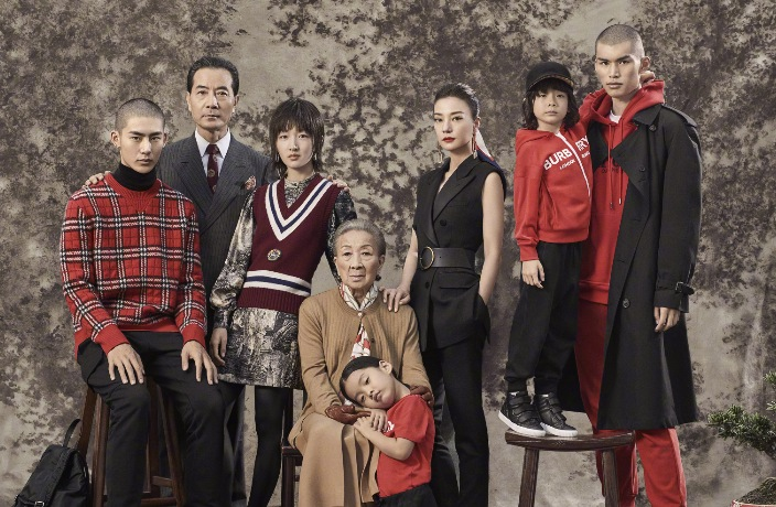 Burberry's Controversial Chinese New Year Ad Campaign