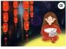 Lantern Festival: Make a Lantern with Paper Cutting