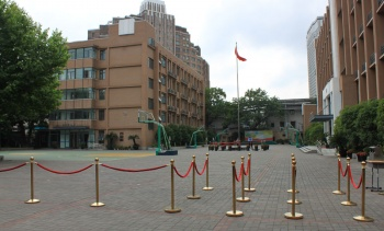 Shanghai Luwan High School