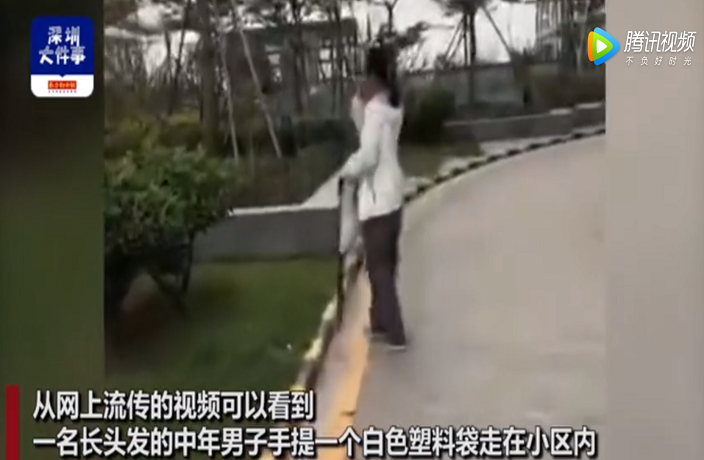 WATCH: Man Busted Planting Poison for Dogs in Shenzhen