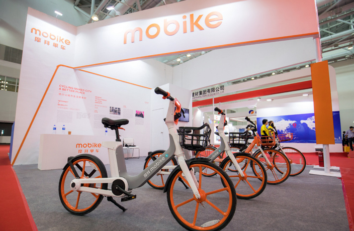 Mobike No More: Ride-Sharing App Changed to 'Meituan Bike'