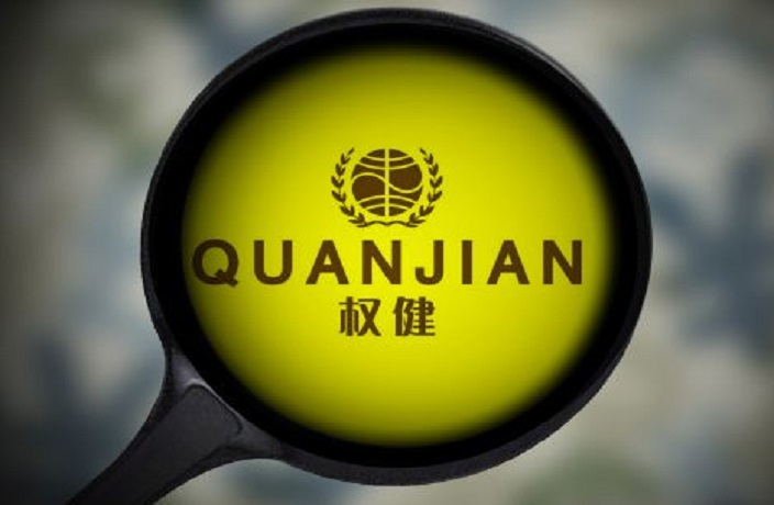 Quanjian Probed for False Ads and Pyramid Schemes