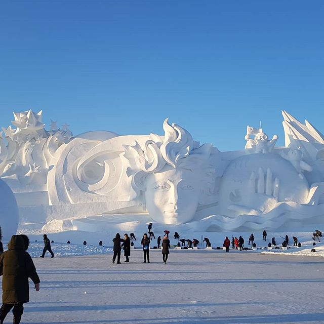 Snow Sculpture Park