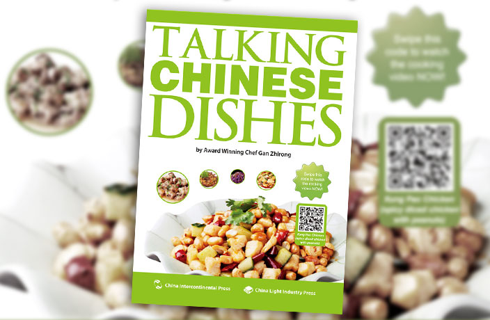 Master Chinese Cuisine Like a Pro with This Essential Cookbook