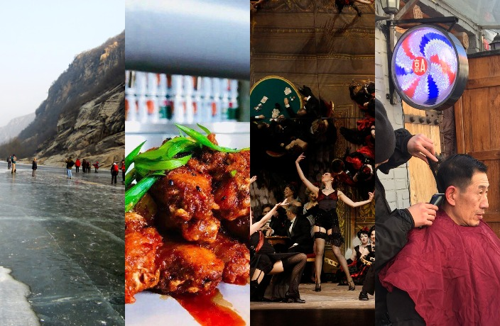 6 Best Things to Do in Beijing This Week