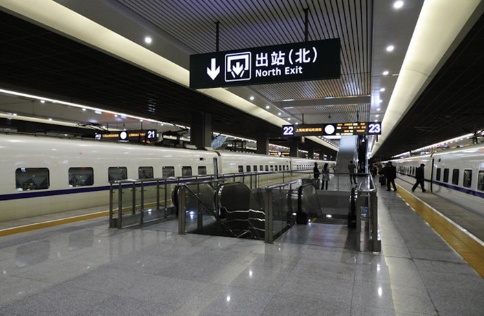 Shanghai Hongqiao Railway Station Will Soon Have Ultra-Fast 5G Coverage
