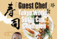 World Champion Sushi Chef To Cook At THE COOK