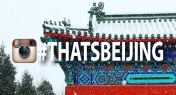 #ThatsBeijing Instagram of the Week: @jettyu19