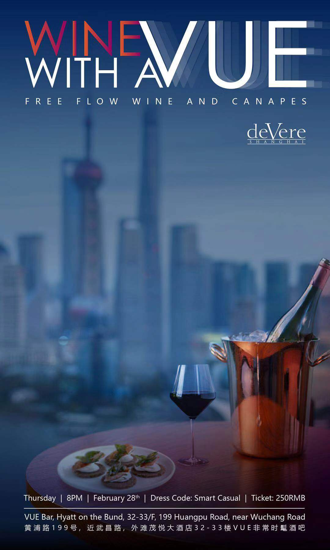Wine With A VUE at Vue Bar – Shanghai Events – That's Shanghai