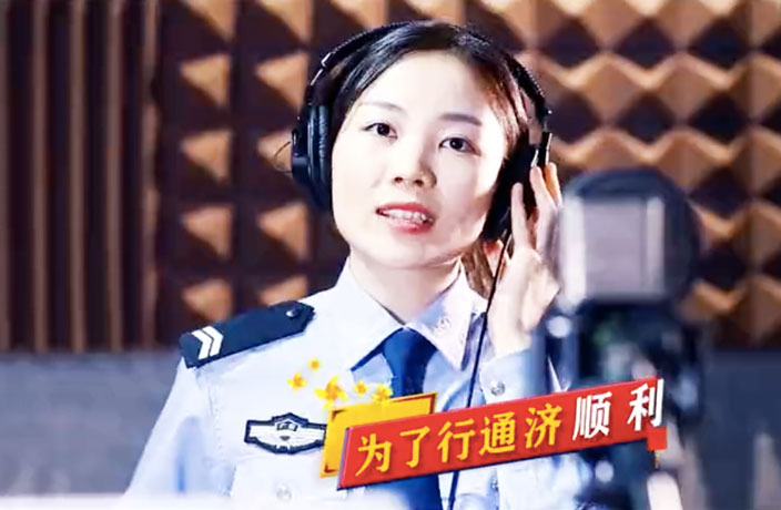 WATCH: Foshan Police Drop MV and It's Hella Catchy