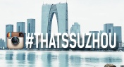 #ThatsSuzhou Instagram of the Week: @__rasta__vibration__