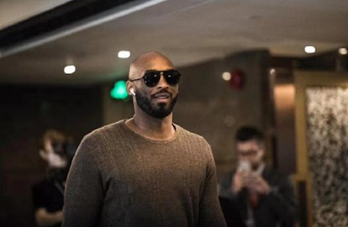 PHOTOS: Kobe Bryant Spotted in Shenzhen This Weekend
