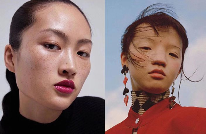 Vogue Instagram Post Sparks Chinese Beauty Debate Online