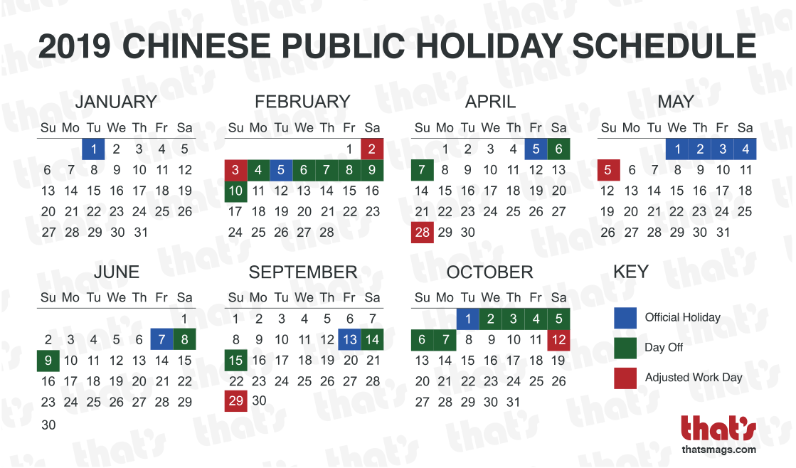 China Public Holiday Schedule 2019
