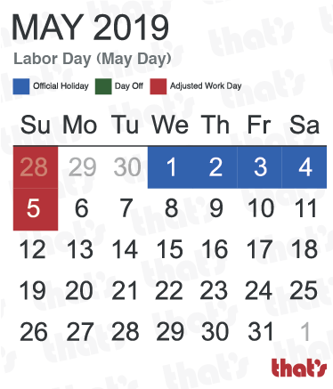 May Day Labor Day China Public Holidays 2019