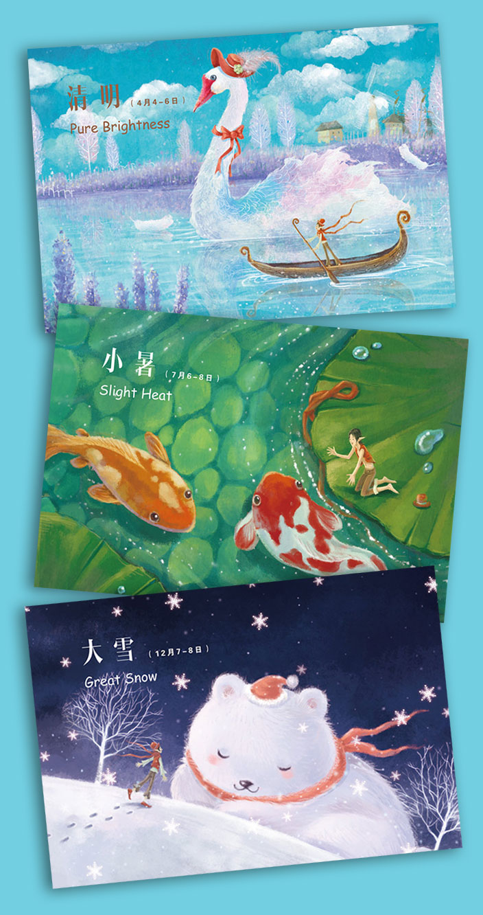 Teach Kids About Chinese Culture with This Charming Picture Book
