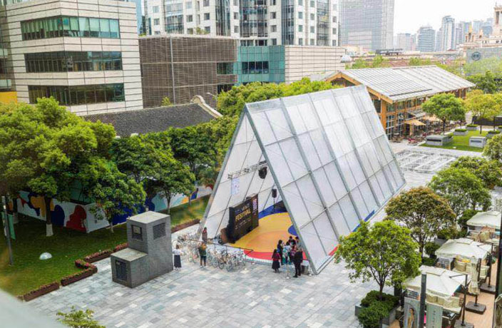 FUSE Community Festival Takes Over the Jing An Kerry Centre