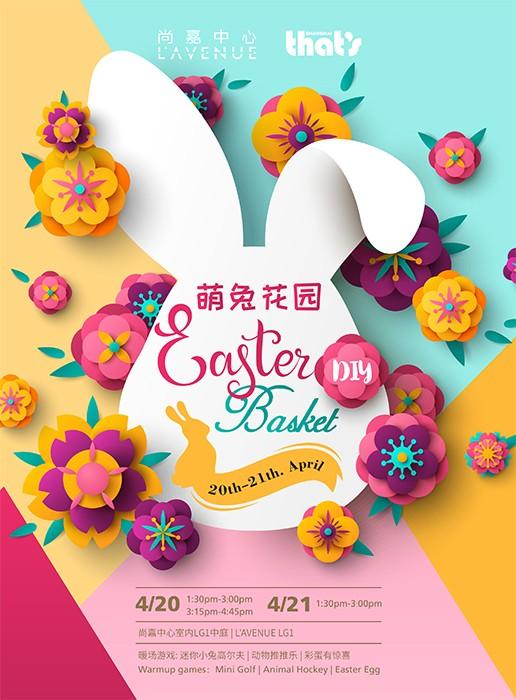 190404-Easter--KV-new-01.jpg