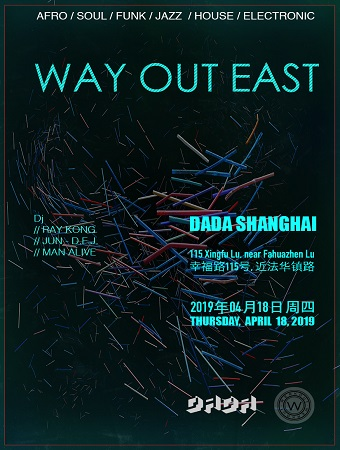 2019-4-18-Way-out-East340.jpg