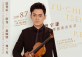2015 Tchaikovsky International Violin Competition Top Prize Winner - Yu-Chien Tseng Violin Recital
